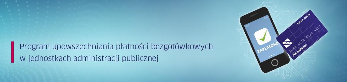 POS_GOV_baner2.jpg