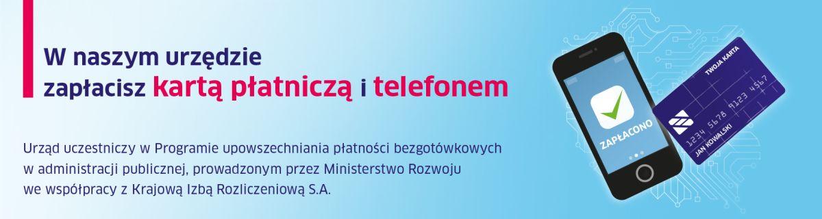 program_pos_banner_ogolny_1200x320.jpg